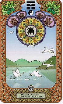 易カード53