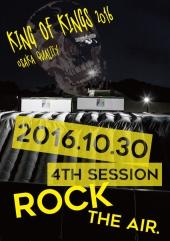 kingofkings2016_2.jpg