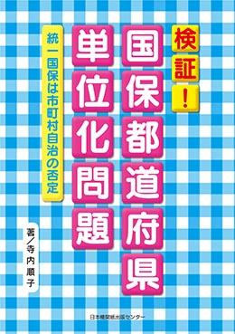 book20160407.jpg
