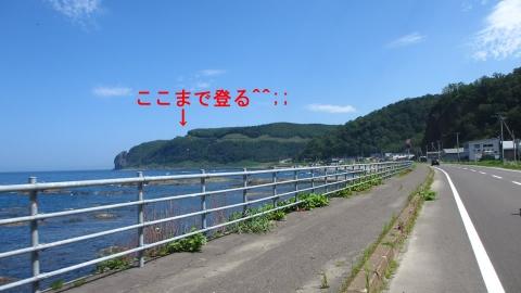いきなり登りでプチ峠越え・・・(^ω^;)