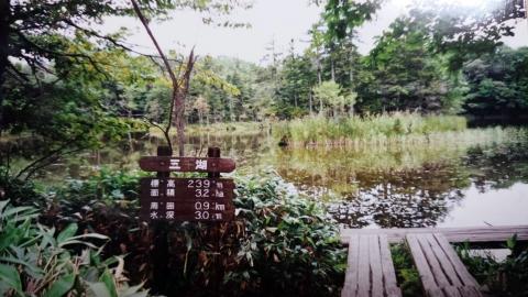 知床三湖(2000年)