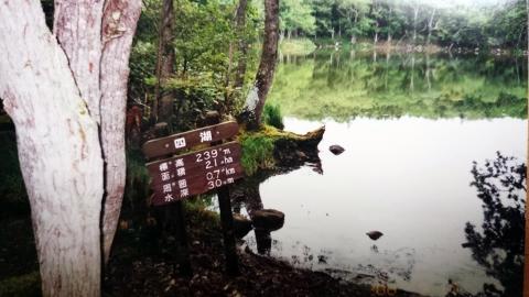 知床四湖(2000年)