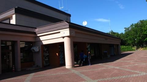 知床ネイチャーセンター