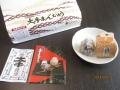 岡山のあんこ菓子1