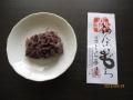 岡山のあんこ菓子b