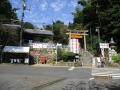 岡山のあんこ菓子c