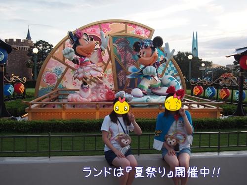 P8232997.jpg