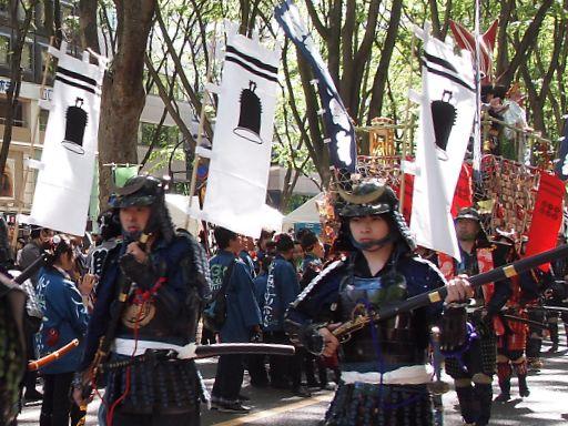 青葉祭り・片倉家軍旗