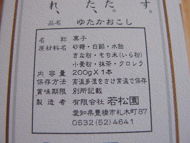 02_PA030054.jpg