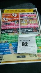 DSC_0002_20160901180211d79.jpg