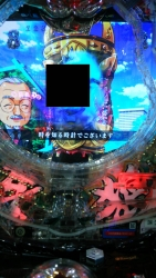 DSC_0511_2016083019324194d.jpg