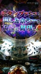 DSC_0968_20160830193932177.jpg