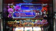 DSC_0994_20160812192503590.jpg