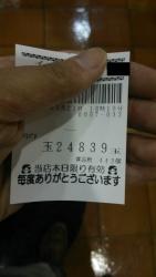 DSC_1003_20160830194005daf.jpg