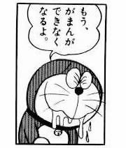 20160917_2