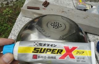 201608 ガーデンシンク 接着剤