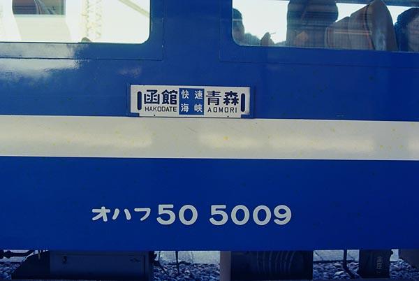 0805_23n_PC50m.jpg