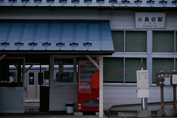 3557_04_n.jpg