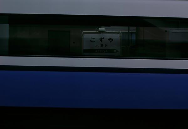 3558_11_EC485n.jpg