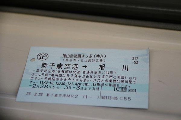 W05A0780n.jpg