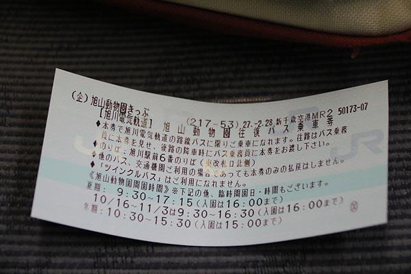 W05A0781n.jpg