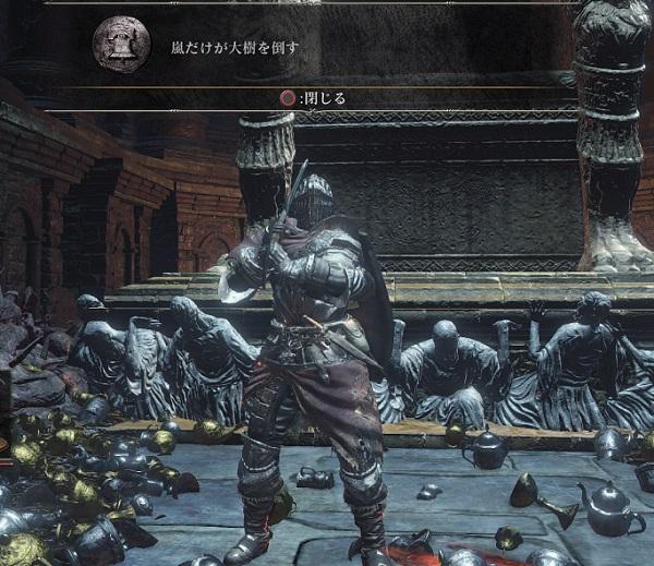 PS4 DARKSOULSⅢ ダークソウル3 プレイ日記