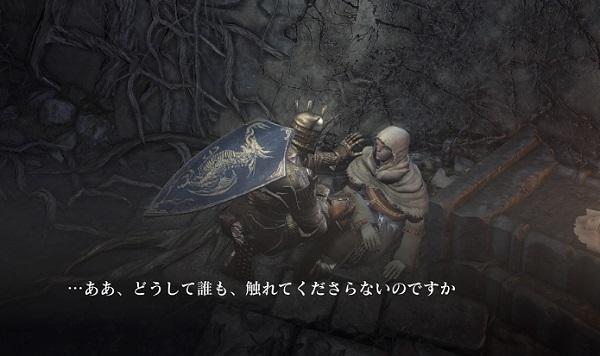 DARKSOULSⅢ 古竜の頂 ダークソウル3 プレイ日記