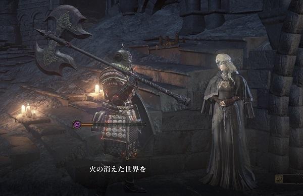 PS4 DARKSOULSⅢ ダークソウル3 プレイ日記 1週目クリア
