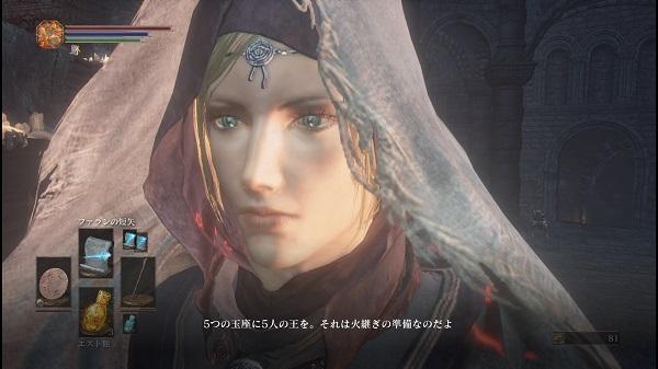 PS4 DARKSOULSⅢ ダークソウル3 純魔 魔術師 2週目