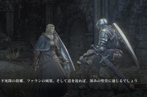 PS4 ダークソウル3 DARKSOULSⅢ プレイ日記 純魔 魔術師