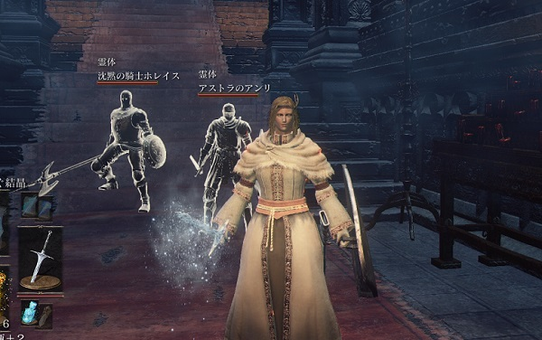 PS4 ダークソウル3 DARKSOULSⅢ プレイ日記 純魔 2周目