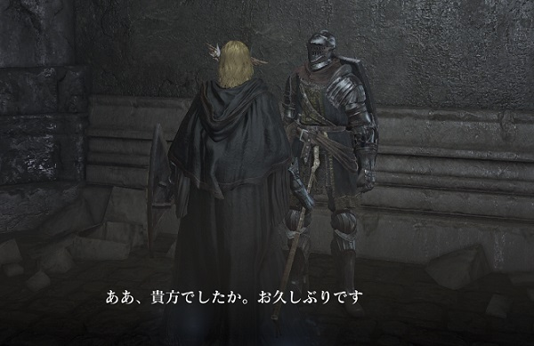 PS4 DARKSOULSⅢ ダークソウル3 プレイ日記 純魔