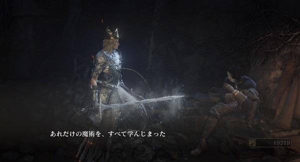 PS4 DARKSOULSⅢ ダークソウル3 プレイ日記 純魔 セカンドキャラ 魔術師