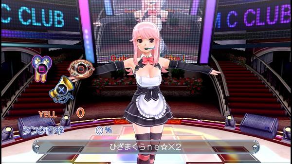 PS3 DreamClub ドリームクラブGogo. ドリームクラブ ノコ