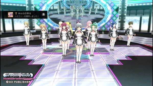 PS4 ドリームクラブ DreamClub ホストガール オンステージ トロフィーコンプ
