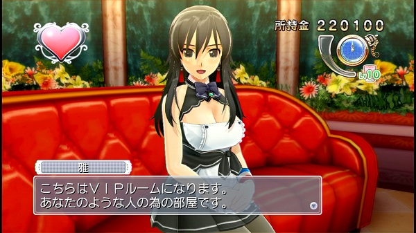 PS3 PSプラス ドリームクラブ ドリームクラブGogo. プレイ日記 雅
