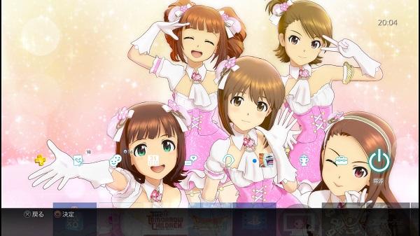 PS4 アイドルマスタープラチナスターズ アイドルマスター クール キュート テーマ 無料