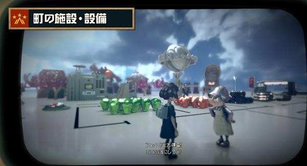 PS4 トゥモローチルドレン オープンベータテスト ゲーム紹介とレイラー