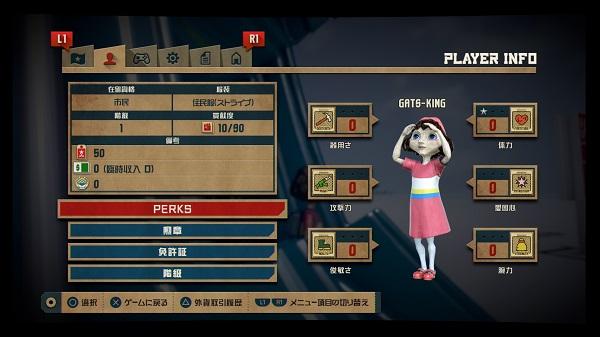 PS4 トゥモローチルドレン オープンβテスト