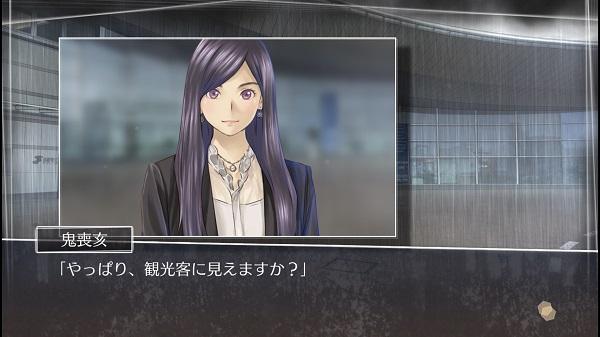 PS4 体験版 √letter ルートレター 島根 サスペンス