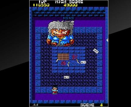 PS4 アーケードアーカイブス arcadearchives 奇々怪界 7月15日 配信
