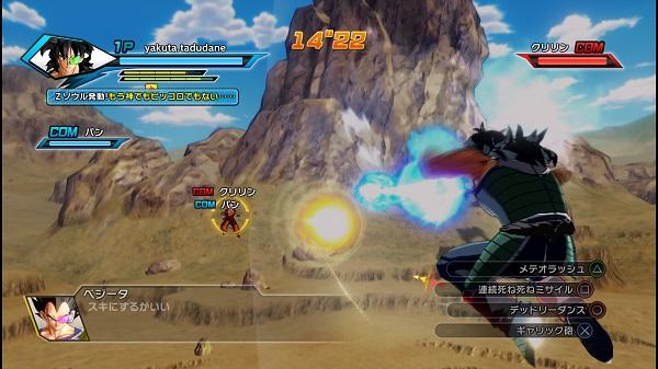 PS4 PS3 ドラゴンボールゼノバース プレイ日記 DLC パン 師匠