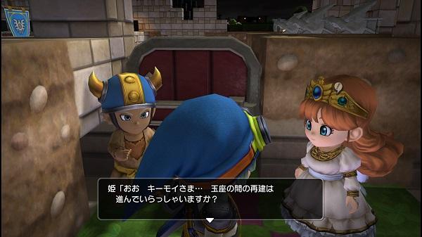 PS4 PS3 ドラゴンクエスト ドラゴンクエストビルダーズ プレイ日記 ラダトーム