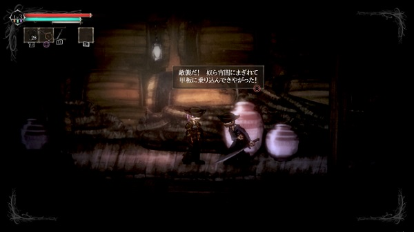 PS4 PSVITA ソルト アンド サンクチュアリ Salt and Sanctuary 2DアクションRPG ダークファンタジー