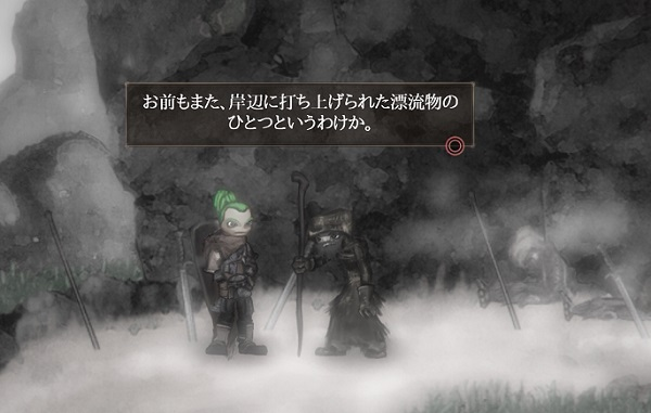 PS4 ソルトアンドサンクチュアリ Salt and Sanctuary ダークソウル風 2Dアクション