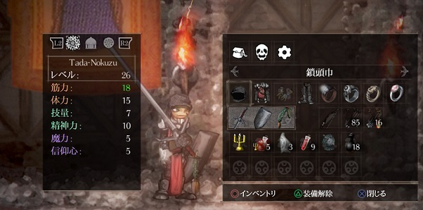 PS4 PSVITA ソルトアンドサンクチュアリ Salt and Sanctuary プレイ日記 ダークソウル風 2Dアクション
