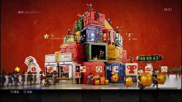 PSプラス PSplus 2016年9月 テーマ フィリスのアトリエ トゥモローチルドレン トロ&クロ