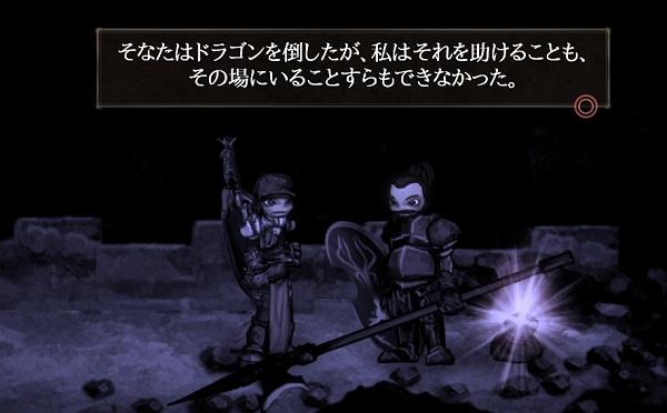 PS4 PSVITA ソルトアンドサンクチュアリ Salt and Sanctuary プレイ日記