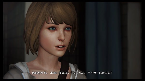 PS4 ライフイズストレンジ LIFE is STRANGE プレイ日記