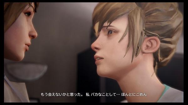 PS4 ライフイズストレンジ LIFE IS STRANGE プレイ日記 2周目プレイ ケイト生存ルート